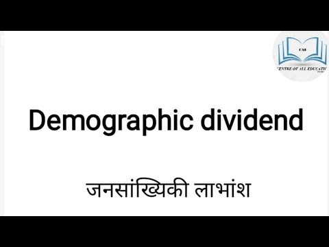 Demographic Dividend in India | Economicstool