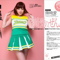 gravure promotion pictures, Shinozaki Ai, Weekly Playboy Magazine