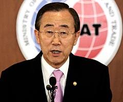 Ban Ki Moon, actuel secrétaire général de l'ONU