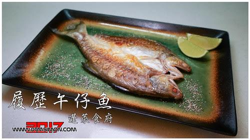 午魚00.jpg