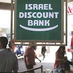 דיסקונט נותר ללא בעלי תפקיד בצמרת הניהולית בישראל ובחו