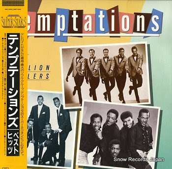 TEMPTATIONS, THE all the million-sellers
