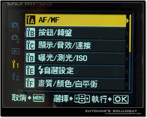 e420_menu16 (by euyoung)