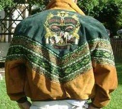 Michael Jackson Dangerous suede tour jacket back