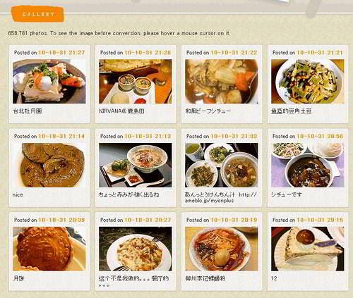 foodpic-01