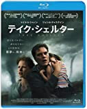 テイク・シェルター [Blu-ray]