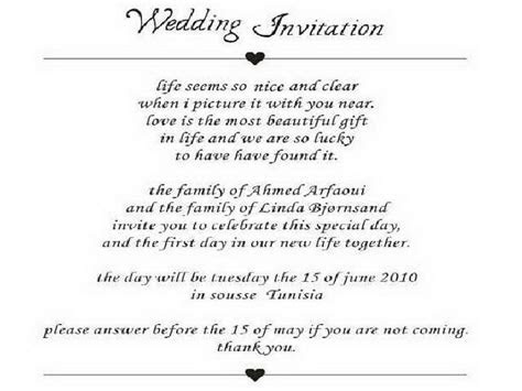 Image result for letters of invitation examples   wedding