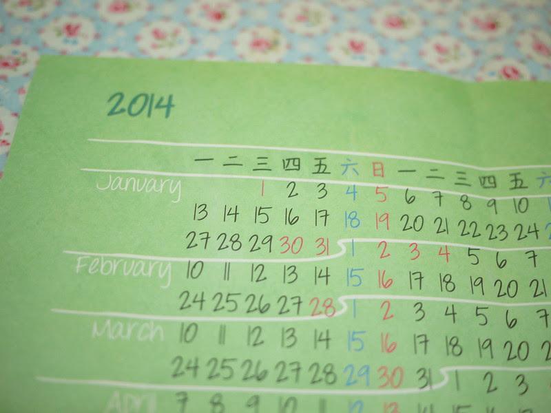 集日美工2014