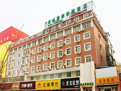 Green Tree Inn Taiyuan Shanxi Medical University Reviews