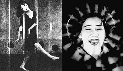 A Page of Madness: The Lost, Avant Garde Masterpiece from Early Japanese Cinema (1926)