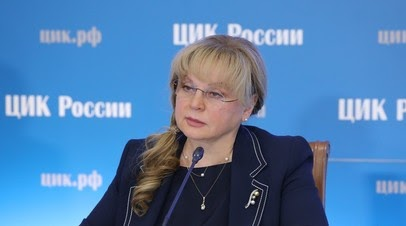 ЦИК планирует утвердить порядок голосования на выборах в Госдуму 18 июня