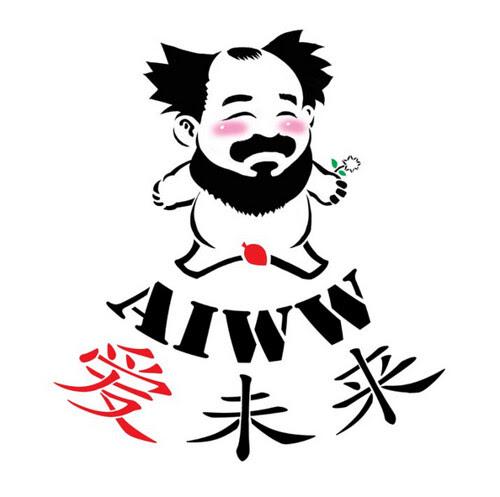 香港一群90后正在Facebook 上不断转发这张艾未未海报,作者不详,不过十分可爱。