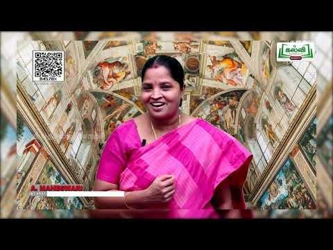 10th Social science நவீன யுகத்தின் தொடக்கம் அலகு 8 பகுதி 1 Kalvi TV