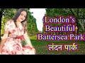 London Ke Battersea Park ka video