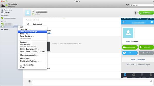 تستخدم لتسجيل رسالة للمستخدمين الغير متصلين حالياً.