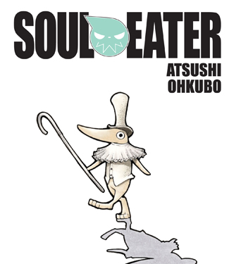 Soul Eater Volume 14