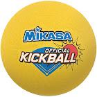 "Mikasa USA Premium Rubber Cover 8.5"" Official Kickball Model, Yellow (2 Pack)"
