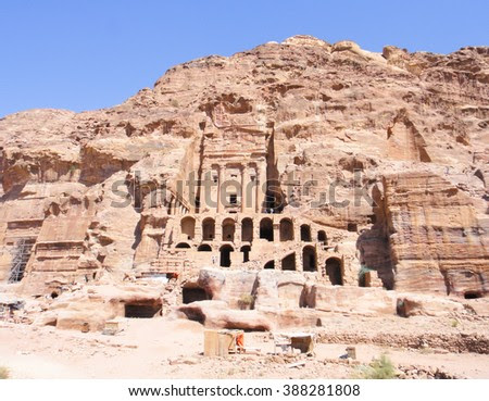 Petra Ancient City Mountain Caves. Mountain City Of Nabateans In Jordan Стоковые фотографии 388281808 : Shutterstock