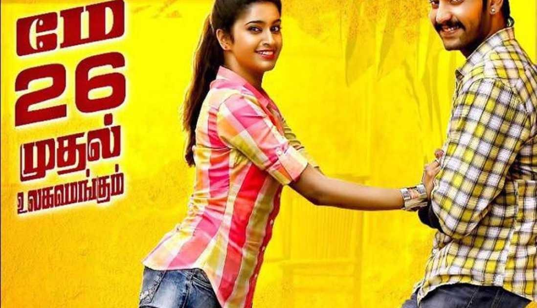 Tamil Movie Online Dl