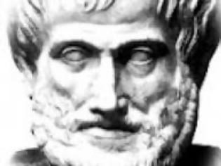 Φωτογραφία για Ο Αριστοτέλης για τη βαριά φορολόγηση.