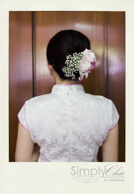 Evelynn ~ Tea Ceremony