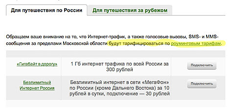 Screenshot_1_6_13_12_57_PM.png