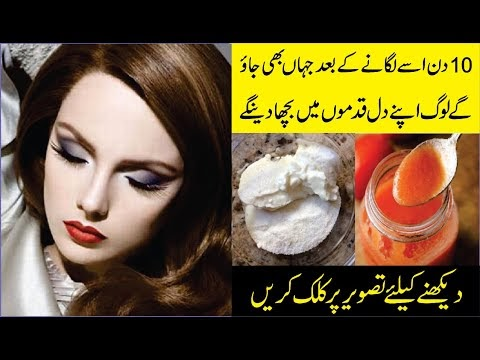 Skin Whitening At Home (INSTANT IN 15 MINUTES) Beauty Tips For Face At Home