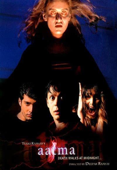 Aatma (2006) Full Movie Watch Online Free   Hindilinks4u.to