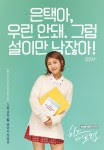 Cheese in the Trap6