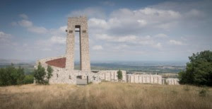 Паметник на трите поколения, Перущица