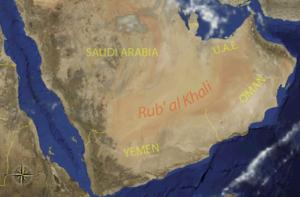 O Rub' al-Khali