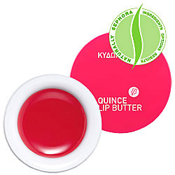 Korres Lip Butter - Best Lip Balm