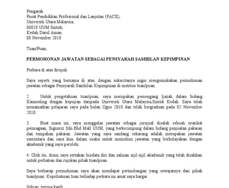 Surat Rayuan Lanjutan Masa Selangor B