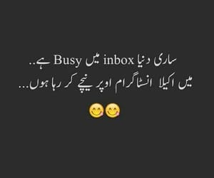 Quote Self Respect Relationship Jealousy Quotes In Urdu