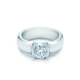 Etoile Engagement Rings   Tiffany & Co.