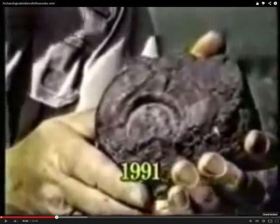 Merrouge artefacts12