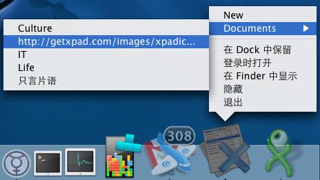 xPad_Dock
