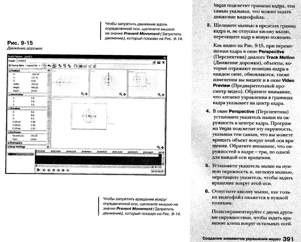 http://redaktori-uroki.3dn.ru/_ph/12/94408.jpg