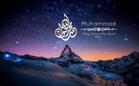 wallpaper maulid nabi muhammad    newteknoescom
