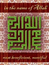 Islamic Greeting Card by Alhabib
