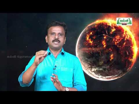 முப்பரிமாணம் Std11 TM Physics Veppam Matrum Veppa Iyakkaviyal Part 2 Kalvi TV
