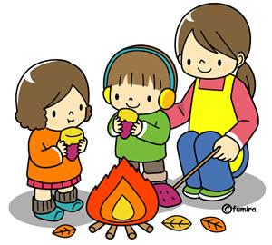 焚き火焼き芋のイラスト 子供と動物のイラスト屋さん