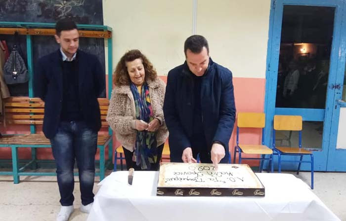 Άρτα: Κοπή πίτας του Λαογραφικού Ομίλου «Τα Τζουμέρκα»