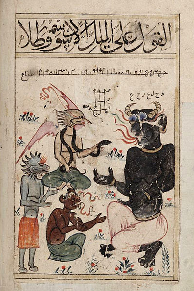 group of devils in arabic manuscript