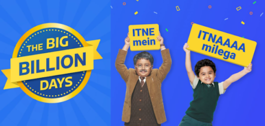 Flipkart's Big Billion Day Sale Is Back! All You Need To Know - Updates Junction