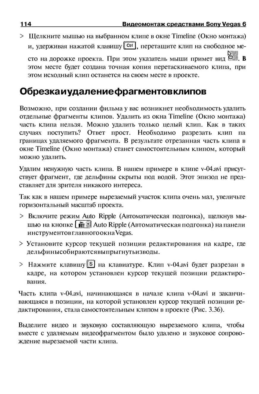 http://redaktori-uroki.3dn.ru/_ph/13/211686417.jpg