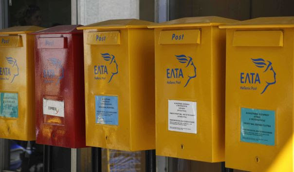 Κλείνει το υποκατάστημα των ΕΛ.ΤΑ. στην Πορταριά