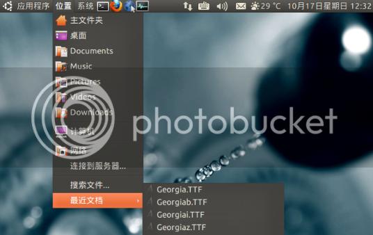 Ubuntu-font-shot