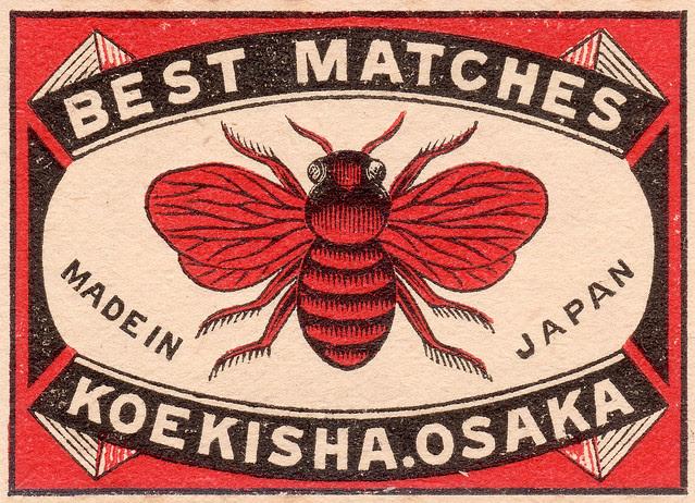 japon match001
