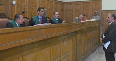 محكمة أرشيفية